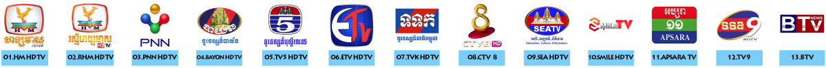 TV Channel 01 copy