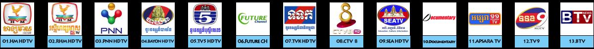 TV Channel 01 copy
